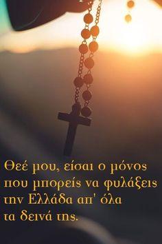Trials And Tribulations, Life Advice, Spiritual Quotes, Christianity, Pray, Spirituality, Faith, God, Inspiration