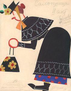 "Costume design for ""The Bolt"" , ballet composed by Dmitri Shostakovich - Tatiana Bruni, ca. 1931"