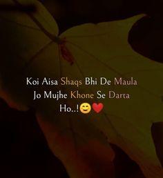 New Wallpaper Sad Dreams Ideas Secret Love Quotes, Love Quotes Poetry, Qoutes About Love, Sad Quotes, Hindi Quotes, Life Quotes, Punjabi Quotes, Islamic Love Quotes, Islamic Inspirational Quotes