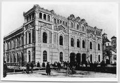 Visor Archivo General Región de Murcia. FOT_POS,07/033 / Reproducción de una fotografía del Teatro Romea. c. 1900 1890