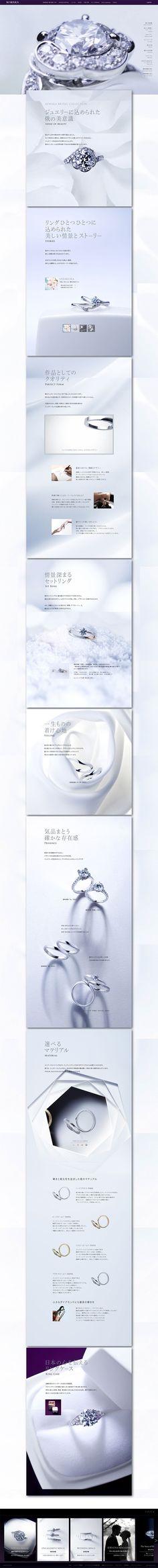ランディングページ LP NIWAKA BRIDAL バッグ・財布・小物 自社サイト