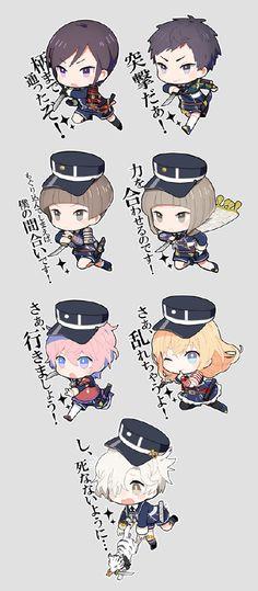 【刀剑乱舞】分享图片 出陣粟田口隊!ヾ(...