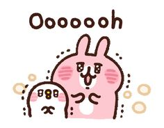 LINE Official Stickers - Kanahei's Piske & Usagi Come to Life! 3 Example with GIF Animation Fuwa Fuwa, Logo Tv, Funny Emoji, Pink Rabbit, Images Wallpaper, Love Stickers, Paper Models, Cute Gif, Emoticon