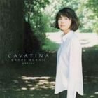 Cavatina / Kaori MURAJI