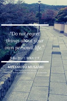 """""""Do not regret things about your own personal life."""" Musashi's Quotes from Nine Words. Miyamoto Musashi is a Japanese swordsman, philosopher, strategist, and rōnin. The duel with Sasaki Kojirō in 1612 at Ganryujima Island, Simonoseki-city, is one of Japan's historic duels. He pursued the true art of war and have left many wise remarks. Come and visit Ganryujima Island sometime! #musashi #miyamotomusashi #samurai #ronin #quote #japan #travel"""