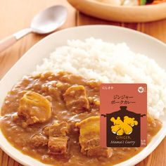 Curry & Stew Archives - TAKASKI.COM Curry Udon, Pork Curry, Curry Stew, Curry Sauce, Ginger Pork, Japan Country, Japanese Curry, Food Tags, Ethnic Recipes