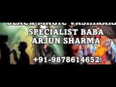 To get solution for love and marriage problems vashikaran specialist +91...