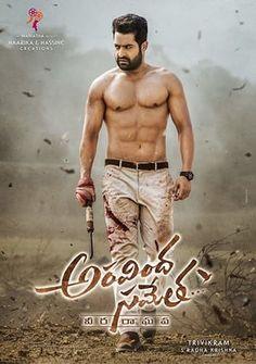 avatar telugu dubbed movie watch online free