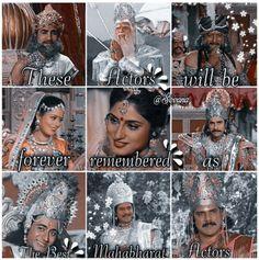#Fandom💘❣ Lord Krishna, Most Favorite, Fandoms, Good Things, Actors, Mugs, Beautiful, Glasses, Accessories
