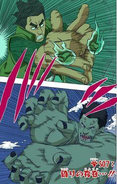 Wallpaper Naruto Shippuden, Kakashi Hatake, Naruto Shippuden Anime, Boruto, Anime Chibi, Anime Manga, Kekkei Genkai, Pixel Animation, Naruto Boys