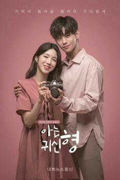 New Korean Drama, Korean Drama Romance, Korean Drama Series, Drama Tv Shows, Drama Film, Drama Movies, Motivation Movies, Watch Drama, Chines Drama
