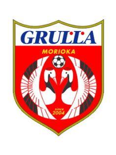 2004, Grulla Morioka (Japan) #GrullaMorioka #Japan #Japon (L12646)