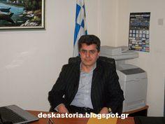 deskastoria.gr: Εκλογές 2015: Η συνέντεξη του υπ. βουλευτή Καστορι...
