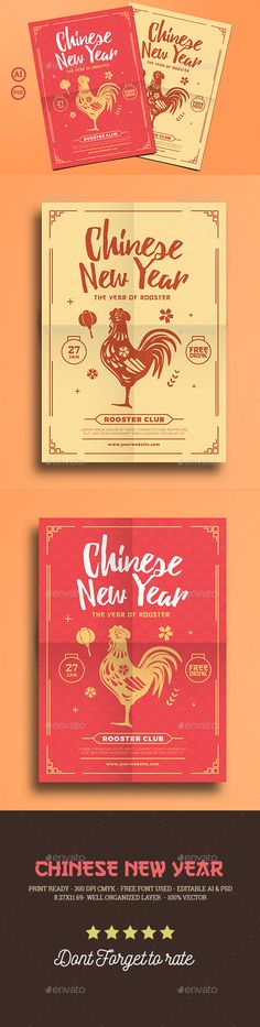 CHINESE NEW YEAR PARTY FLYER Vol 2 Chinese party, Party flyer - new year poster template