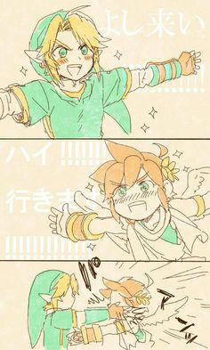 I almost feel bad for Pit but nope like Link more!