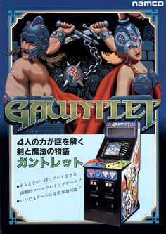 The Arcade Flyer Archive - Video Game Flyers: Gauntlet, Namco / Namco Bandai Games Vintage Video Games, Retro Video Games, Vintage Games, Video Game Art, Games Box, Old Games, Mini Games, Retro Arcade Games, Mini Arcade