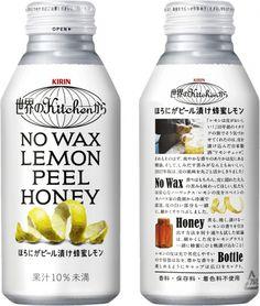 世界のKitchenからレモン皮に大人の苦みほろにがピール漬け蜂蜜レモン数量限定で新発売