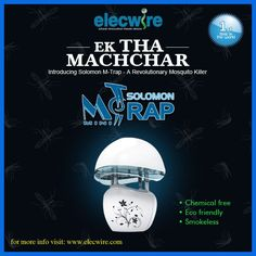 M-Trap has been inspired by rich oriental porcelain design. read more www.elecwire.com/