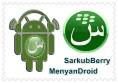 Aplikasi sarkub android & BB:    1.android  http://www.sarkub.com/download/SarkubApp.apk    2.BB  http://appworld.blackberry.com/webstore/content/28523934/