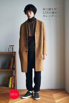 """坂口健太郎が""""モテるコーディネート""""を着こなしたメンズノンノ1月号特集。その「着めくりカレンダー」という設定に連動して公式インスタグラムでストーリー配信した、全 […]"""