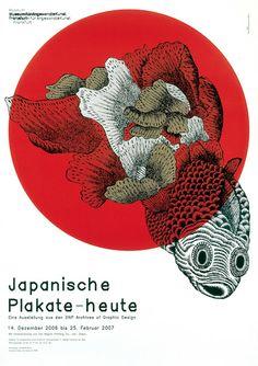Japanische
