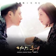 Check out this cover of This Love – Descendants of the Sun OST made with the Sing! Karaoke app by Smule.