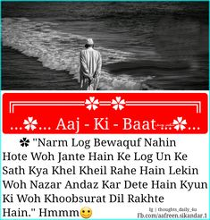 Hindi Quotes, Allah, Trust, Movies, Movie Posters, Films, Film Poster, Cinema, Movie