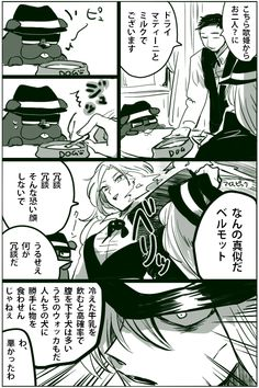 アサコ (@32asako) さんの漫画 | 80作目 | ツイコミ(仮) Conan, Detective, Amazing Art, Vodka, Manga, Nice, Funny, Drawing S, Manga Anime