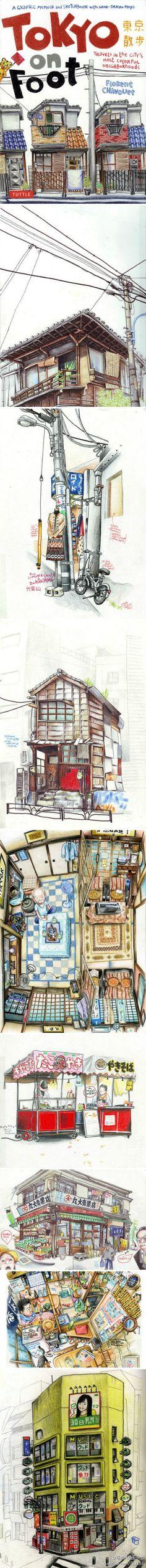 Tokyo on Foot <3