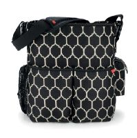 Skip Hop Duo diaper bag in onyx pattern - I would LOVE to have this diaper bag. Ours is great for now, but it would not accommodate two kiddos when the time comes.