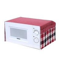 Wish | WAQIA 2015 New Style Microwave Dust Cover Cotton Cover Microwave Oven Set Microwave Cover Towel Multi-purpose Towel Home Supplies Hot Sale (Color: Multicolor)