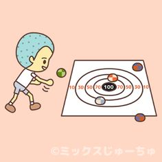 This is a game to throw beanbags to a target.Japanese page : Beanbag Throwing GameThings to prepare and how to make mate Throwing Games, Danbo, Diy Games, Cloth Bags, Craft Activities, Bean Bag, Kids And Parenting, Charlie Brown, Diy And Crafts