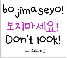 "Learn Korean: ""Don't look!"""