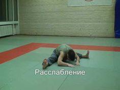 Йога II комплекс на гибкость