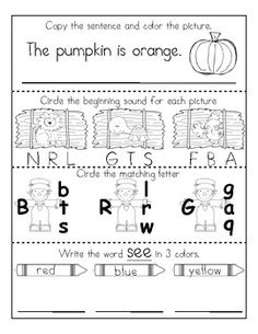Fall Morning Work for Kindergarten (Common Core Aligned).  I like this for homework!