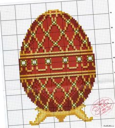 "Easter ... cross-stitch and beads ... schemes, ideas and vdohnovlyalochki - Embroidery - Articles about needlework - Articles on housekeeping. - ""Magic of Creativity"" Informational Service Portal."