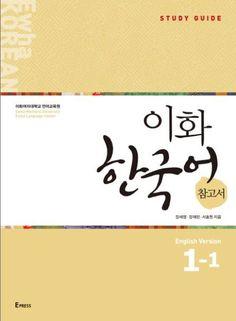 haruki murakami book and gifts on pinterest ewha korean study guide english ver  korean language book korean conversation workbookstudyguide