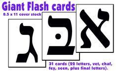Free Printable Hebrew Alphabet Cards Letter Size Pdf