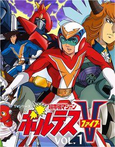 Chodenji Machine Voltes V - Toei DVD [Cover by Kazuhiro Ochi] Old School Movies, Real Robots, Gundam Art, Mecha Anime, Super Robot, Love Wallpaper, My Childhood Memories, Cool Cartoons, Fantasy Artwork