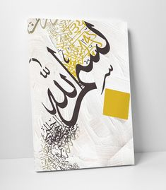 Visit my page to see more and more about oil paint reproduction art. Islamic Decor, Islamic Wall Art, Arabic Calligraphy Art, Arabic Art, Oil Painting Reproductions, Canvas Art, Painting Canvas, Diy Canvas, Modern Art