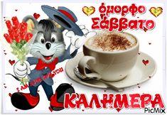 Καλό Σάββατο Good Morning Coffee, Good Morning Picture, Morning Pictures, Beautiful Pink Roses, Greek Quotes, Picture Quotes, Happy Birthday, Table Decorations, Funny