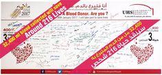 مستشفى الجامعة بالشارقة يشكر كل من شارك بحملة التبرع بالدم! معاً نحدث فرقاً. University Hospital Sharjah thanks everyone who participated in the blood drive! Together we make a difference.