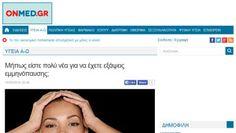 Μήπως είστε πολύ νέα για να έχετε εξάψεις εμμηνόπαυσης