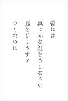 「真っ赤な嘘」14.05.06