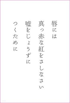 hello12610: 「真っ赤な嘘」14.05.06 niwa asahi