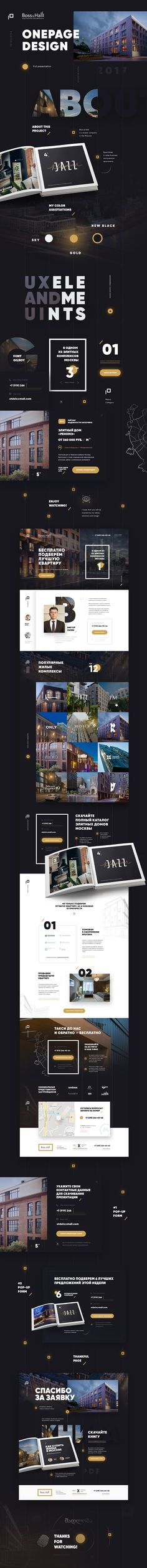 BOSS & HALL — Apartments estate landing page website on Behance