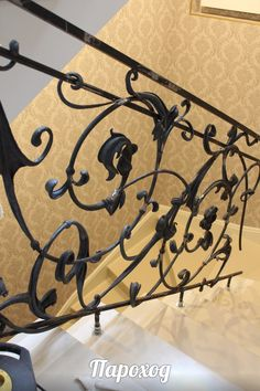 wrought-iron railings with floral ornaments
