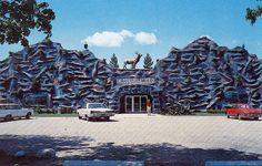 Otsego Gaylord MI Roadside The Call of the Wild Museum Front View 1950s