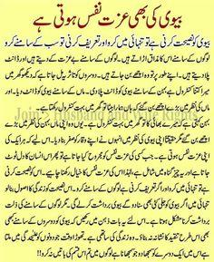 Love Quotes In Urdu, Islamic Love Quotes, Romantic Love Quotes, Urdu Quotes, Poetry Quotes, Best Quotes, Quotations, Ali Quotes, Photo Quotes