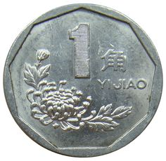 (M49) - China - 1 Jiao - 1992 - Chrysantheme - XF - KM# 335 #numismatics #coins #ebay #money #currency #sales #deals #store #shop #shopping